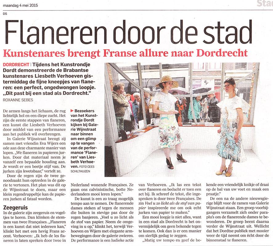 Flaneren Liesbeth Verhoeven in AD Dordt 20150504